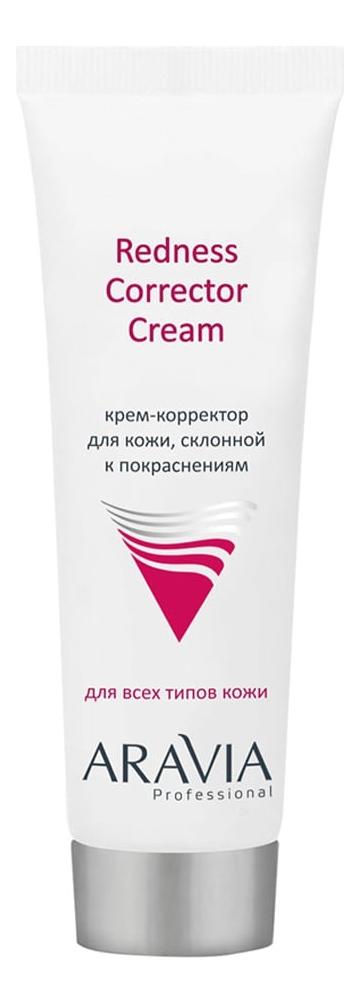 Крем-корректор для кожи лица склонной к покраснениям Redness Corrector Cream 50мл недорого