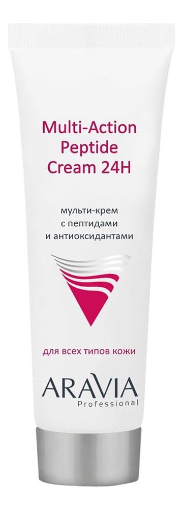 Купить Мульти-крем для лица с пептидами и антиоксидантами Multi-Action Peptide Cream 50мл, Aravia