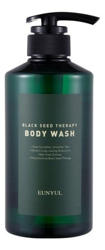 Гель для душа с маслом черного тмина Black Seed Therapy Body Wash 500мл chi luxury black seed oil curl defining cream gel