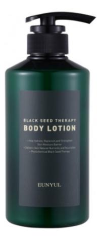 Лосьон для тела с маслом черного тмина Black Seed Therapy Body Lotion 500мл chi luxury black seed oil curl defining cream gel