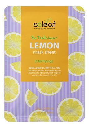 Тканевая маска для лица с экстрактом лимона So Delicious Lemon Mask Sheet 25мл тканевая маска для экспресс увлажнения лица с экстрактом алоэ so delicious aloe mask sheet 25мл