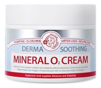 Успокаивающий кислородный крем для лица Derma Soothing Mineral O2 Cream 100мл успокаивающий крем для лица withme panthestic derma cica cream 100мл