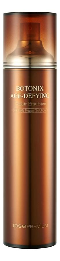 Антивозрастная восстанавливающая эмульсия для лица Premium Botonix Age-Defying Repair Emulsion 120мл ipse page 1