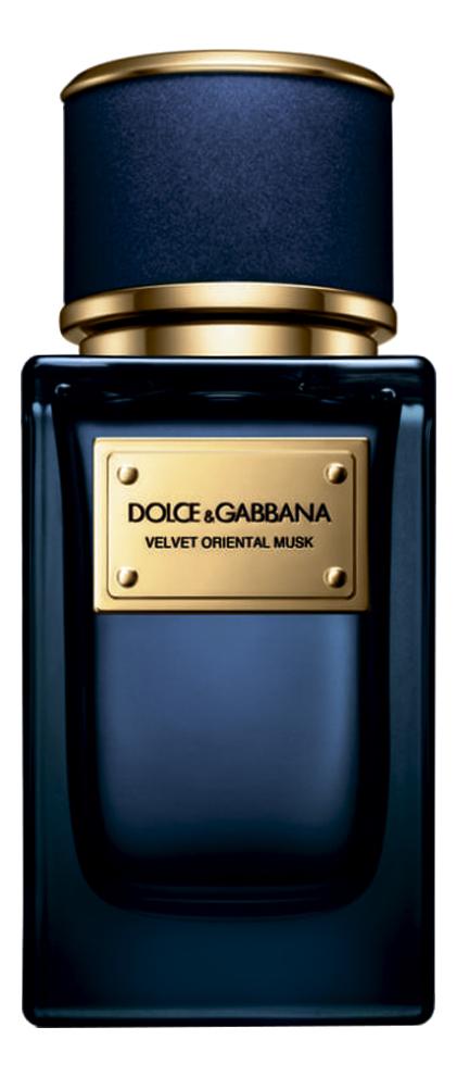 Dolce Gabbana (D&G) Velvet Oriental Musk: парфюмерная вода 50мл тестер