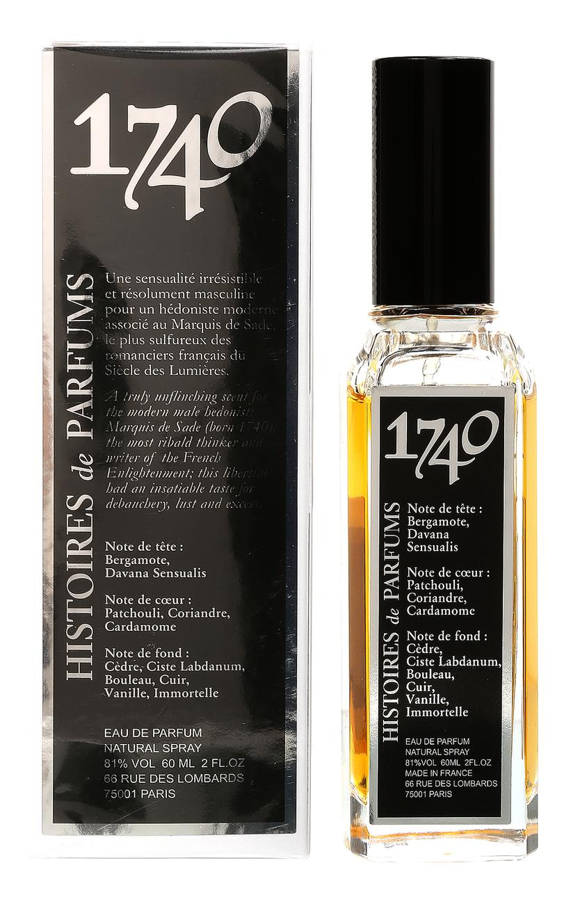 Купить Histoires de Parfums 1740 Marquis de Sade: парфюмерная вода 60мл