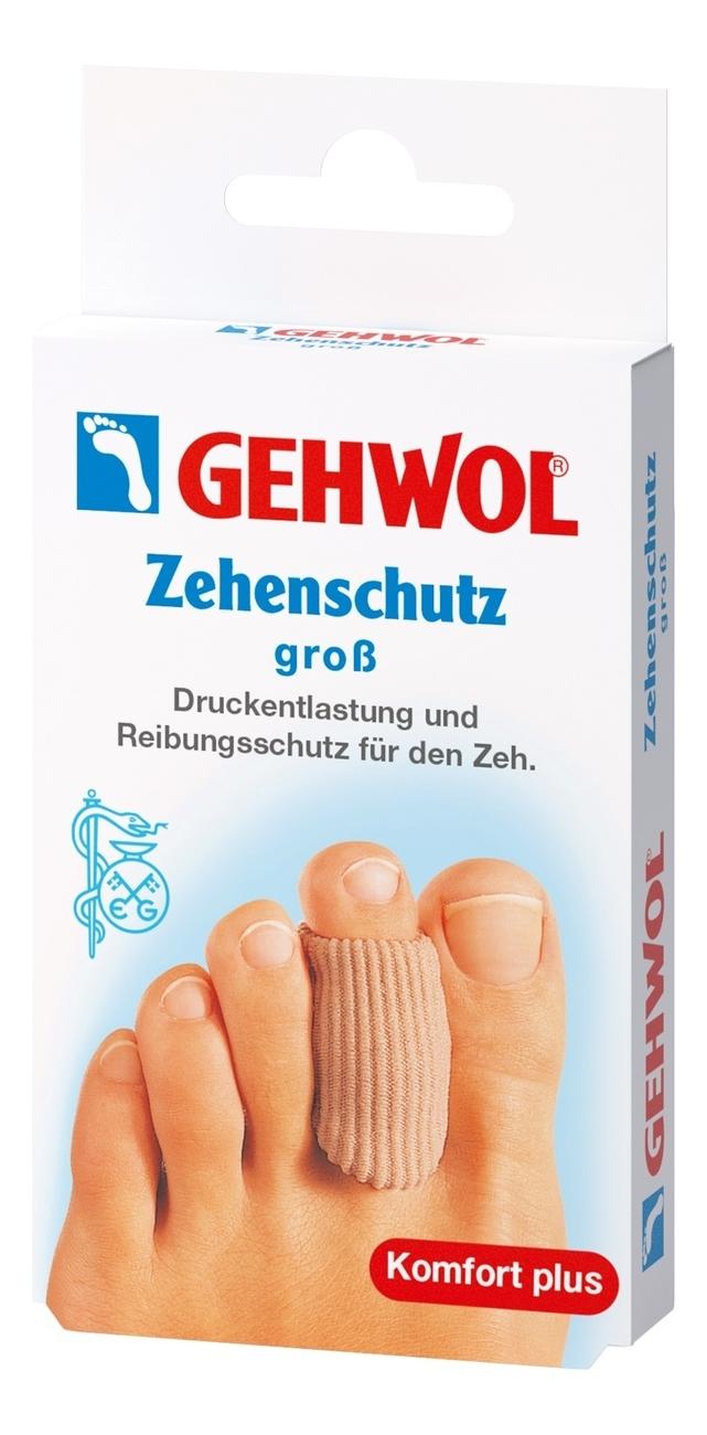 Купить Защитное гель-кольцо Zehenschutz 2шт (большой размер): Большой размер, Gehwol