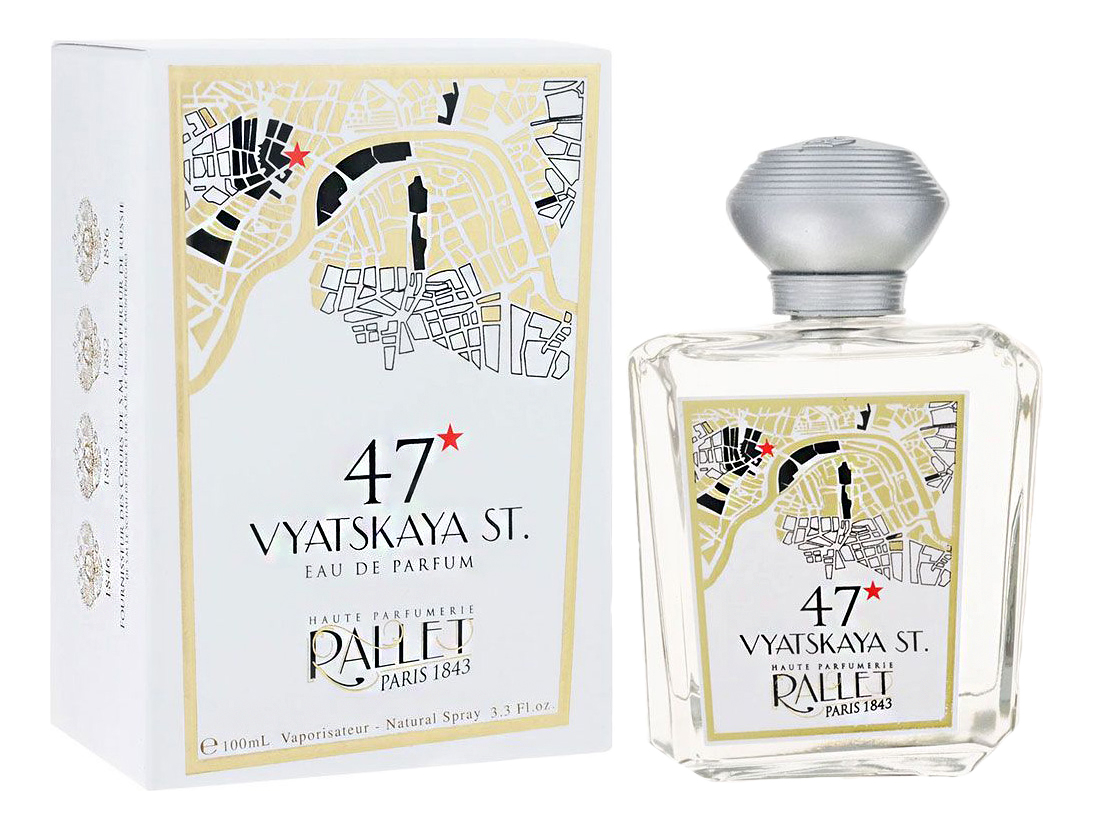 47 Vyatskaya St: парфюмерная вода 100мл