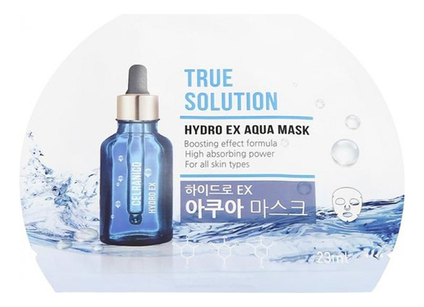 Тканевая маска для лица True Solution Hydro Ex Aqua Mask 23мл the true rich cream aqua hydrogel mask a m f set