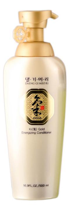 Кондиционер для волос Ki Gold Energizing Conditioner: Кондиционер 500мл