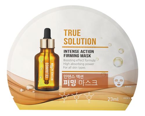 Тканевая маска для лица True Solution Intense Action Firming Mask 23мл недорого