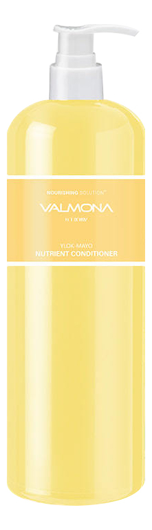 Кондиционер для волос Valmona Nourishing Solution Yolk-Mayo Nutrient Conditioner 480мл: 480мл