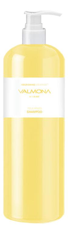Шампунь для волос Valmona Nourishing Solution Yolk-Mayo Shampoo 480мл: Шампунь 480мл