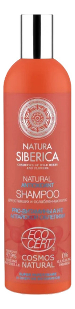 Купить Шампунь для уставших и ослабленных волос Cosmos Natural Antioxidant Shampoo 400мл, Natura Siberica