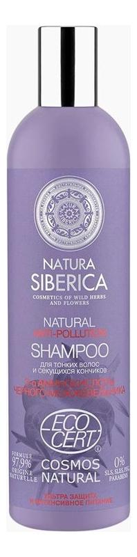 Шампунь для тонких волос и секущихся кончиков Cosmos Natural Anti-Pollution Shampoo 400мл шампунь для уставших и ослабленных волос cosmos natural antioxidant shampoo 400мл