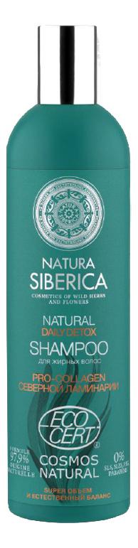 Шампунь для жирных волос Cosmos Natural Dailydetox Shampoo 400мл шампунь для уставших и ослабленных волос cosmos natural antioxidant shampoo 400мл