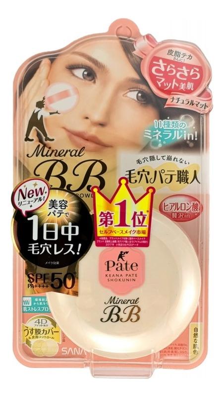 Пудра компактная минеральная с матирующим эффектом Zubolabo Pore Putty BB Mineral Powder SPF50 недорого