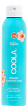 COOLA Suncare Солнцезащитный спрей для тела Body Sunscreen Spray Tropical Coconut SPF30
