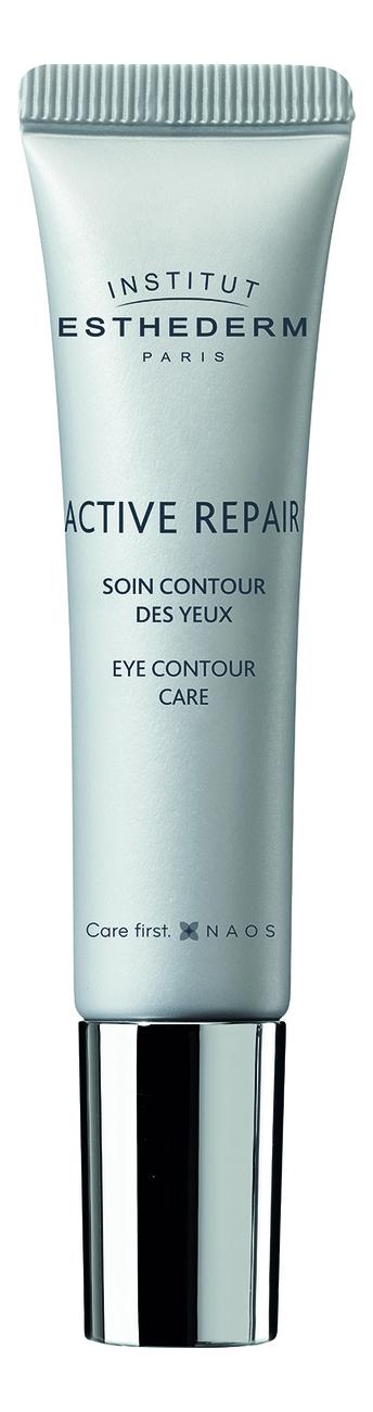Фото - Крем восстанавливающий для кожи вокруг глаз Active Repair Eye Contour Care 15мл восстанавливающий флюид для кожи вокруг глаз с массажным эффектом eye contour perfect fluid 15мл