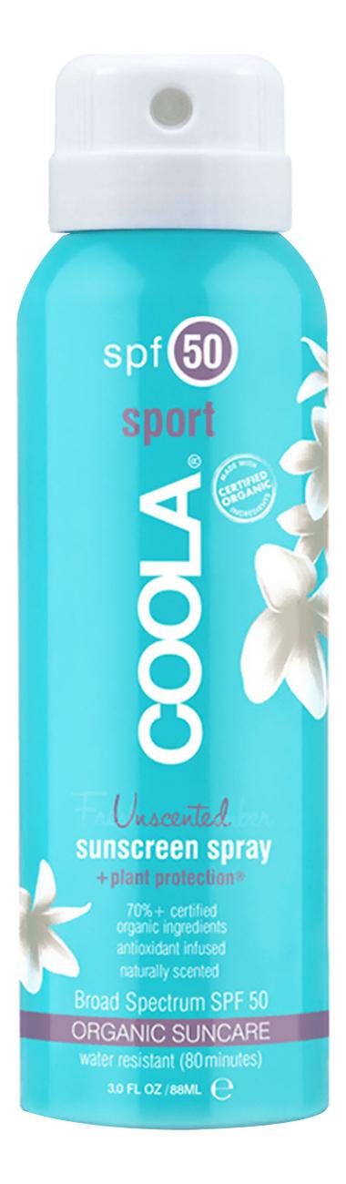 Солнцезащитный спрей для тела Sport Sunscreen Spray Unscented SPF50: Спрей 88мл солнцезащитный спрей для тела sport sunscreen spray unscented spf50 спрей 177мл