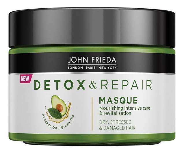 Питательная маска для интенсивного восстановления волос Detox & Repair Masque 250мл