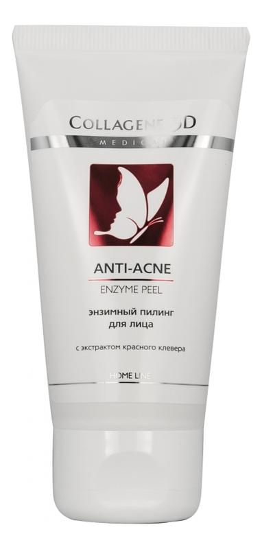 Купить Гель-пилинг для лица энзимный с экстрактом красного клевера Anti-Acne Enzyme Peel Home Line: Гель-пилинг 50мл, Medical Collagene 3D