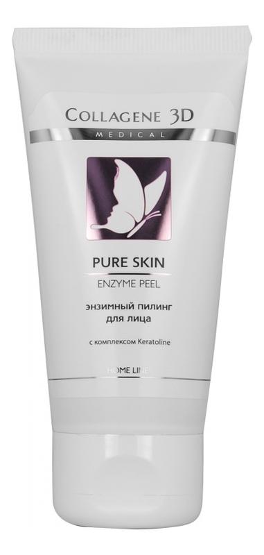 Гель-пилинг для лица энзимный с комплексом Keratoline Pure Skin Enzyme Peel Home Line: Гель-пилинг 50мл