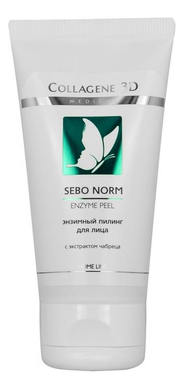 Купить Гель-пилинг для лица энзимный с экстрактом чабреца Sebo Norm Enzyme Peel Home Line: Гель-пилинг 50мл, Medical Collagene 3D