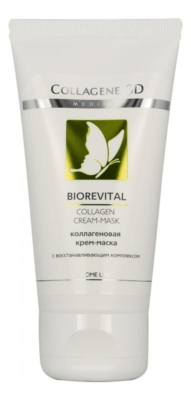 Коллагеновая крем-маска для лица с восстанавливающим комплексом Biorevital Collagen Cream-Mask Home Line: Крем-маска 50мл