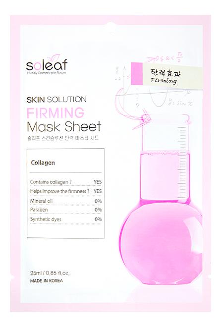 Купить Тканевая маска для лица с коллагеном Skin Solution Firming Mask Sheet 25мл, Soleaf