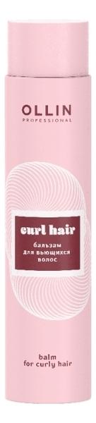 Бальзам для вьющихся волос Curl Balm 300мл ollin professional бальзам для вьющихся волос balm for curly hair 300 мл ollin professional curl hair