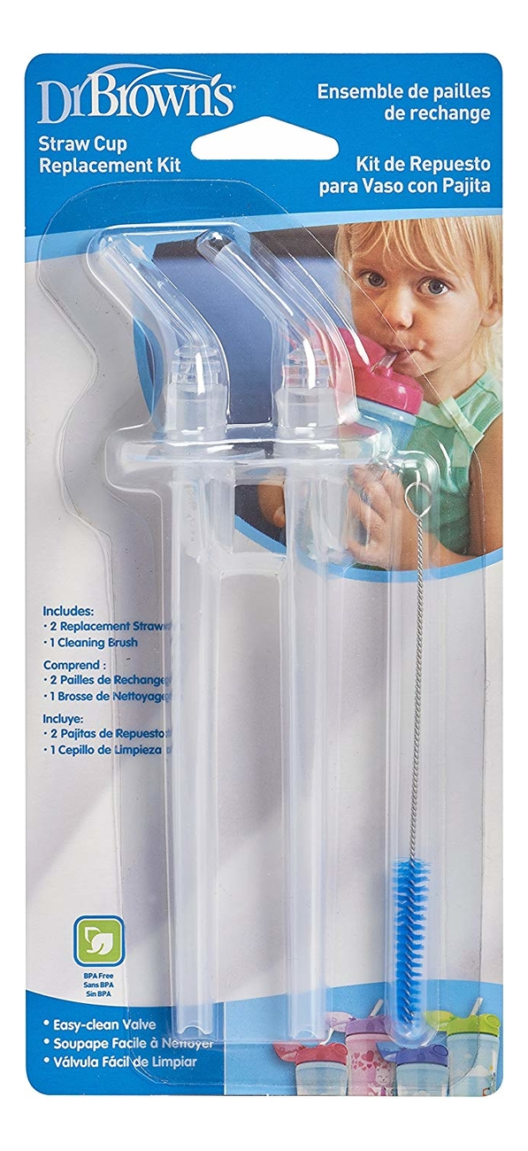Трубочка для чашки-термоса Straw Cup Replacement TC072 2шт