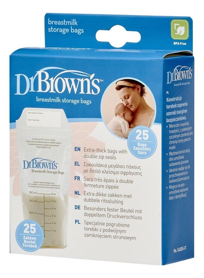 Пакеты для хранения грудного молока Breastmilk Storage Bags 25шт