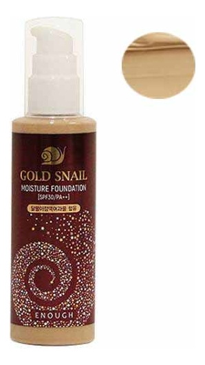 Купить Тональный крем для лица с улиточным муцином Gold Snail Moisture Foundation SPF30 PA++ 100мл: 21 Clear Beige, Enough