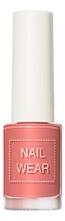 Фото - Лак для ногтей Nail Wear 7мл: 95 Dusty Coral лак для ногтей nail wear 7мл 73 blossom