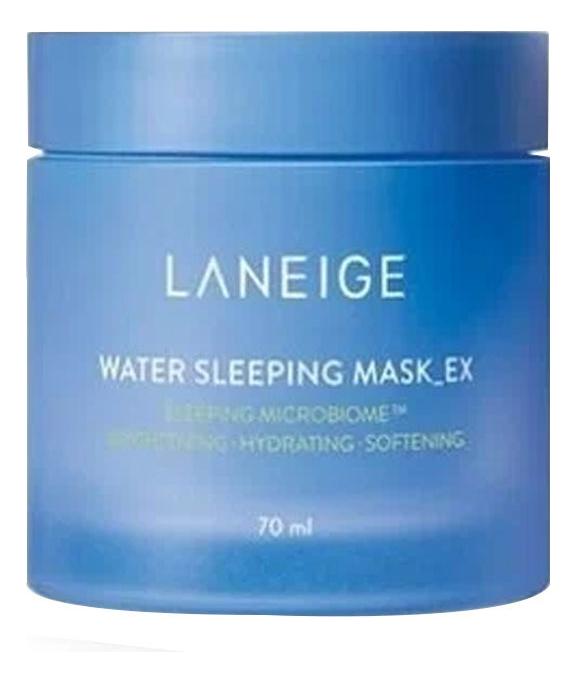 Ночная маска для лица с экстрактом лаванды Water Sleeping Mask Lavender: Маска 70мл