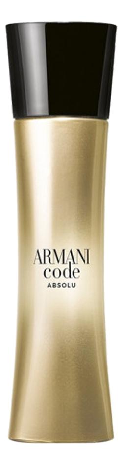 Code Absolu Femme: парфюмерная вода 30мл недорого