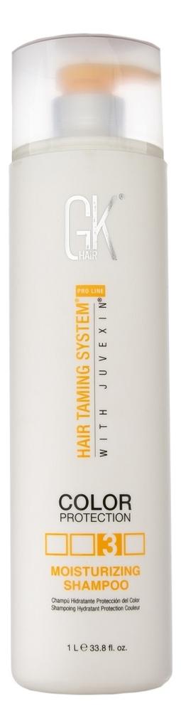 Увлажняющий шампунь для волос Moisturizing Shampoo Color Protection: Шампунь 1000мл увлажняющий шампунь для волос argan essential deep care shampoo шампунь 1000мл