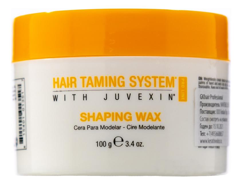 Воск для укладки волос Shaping Wax 100г
