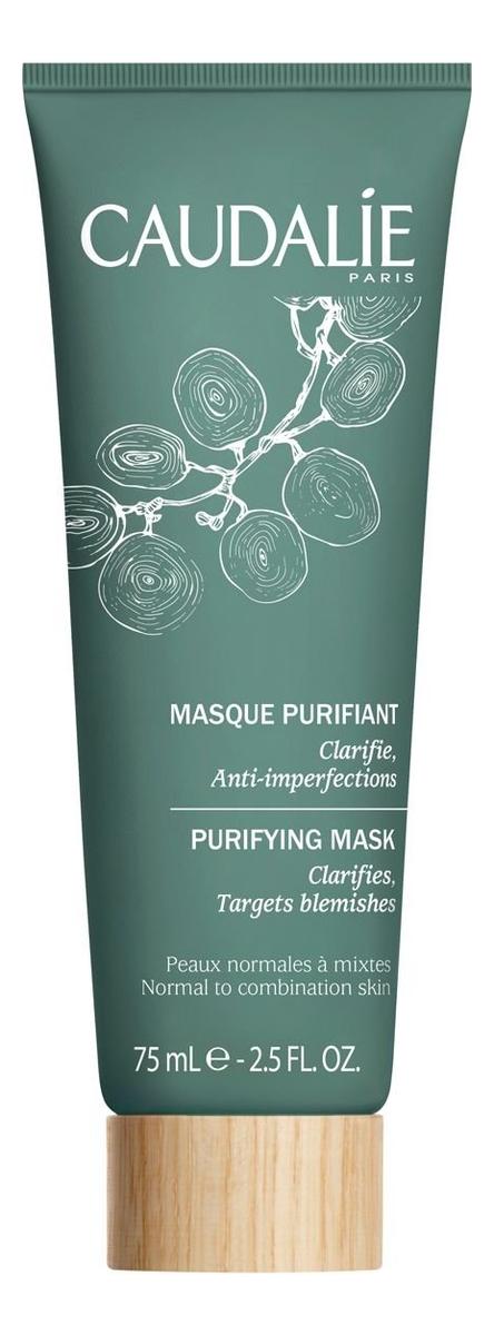 Очищающая маска для лица Masque Purifiant 75мл флеш маска для лица lift integral masque lift flash 75мл