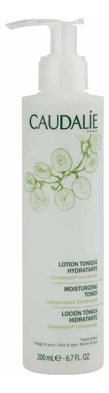 Лосьон для лица Demaquillante Lotion Tonique Hydratante: Лосьон 200мл недорого