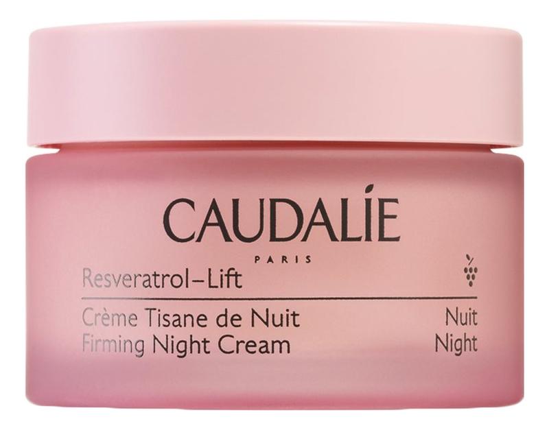 цена на Ночной моделирующий крем для лица с экстрактами трав Resveratrol Lift Creme Tisane De Nuit 50мл