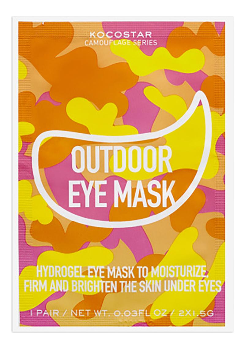 Гидрогелевые патчи для глаз на тканевой основе Camouflage Outdoor Eye Mask 5г