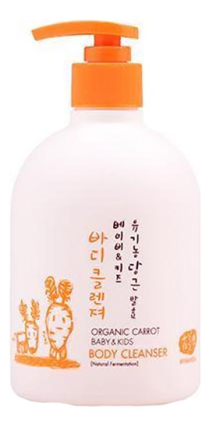Детский гель для купания на основе кокосового масла и ферментов моркови Organic Carrot Baby&Kids Body Cleanser 500мл