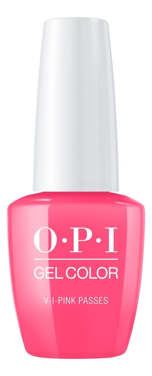 Гель-лак для ногтей Gel Color 15мл: V-I-Pink Passes