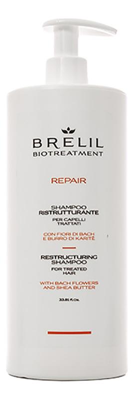 Купить Шампунь для восстановления волос Bio Treatment Repair Shampoo: Шампунь 1000мл, Brelil Professional