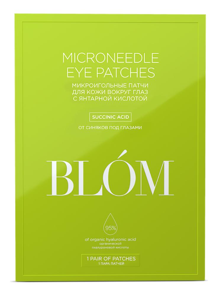 blom микроигольные патчи с янтарной кислотой от синяков под глазами 8 шт Микроигольные патчи для области вокруг глаз с янтарной кислотой Microneedle Eye Patches Succinic Acid: Патчи 1 пара