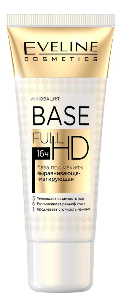 Выравнивающе-матирующая база под макияж 3 в 1 Base Full HD 30мл база под макияж eco soul peach base spf44 pa база 30мл