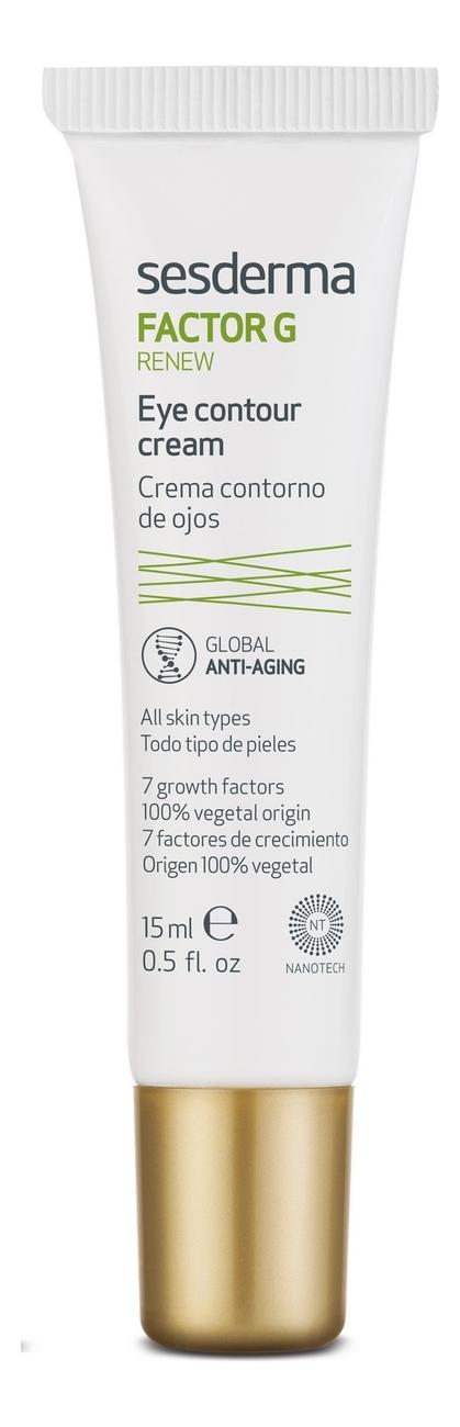 Крем для кожи вокруг глаз Factor G Renew Crema Contorno de Ojos 15мл недорого