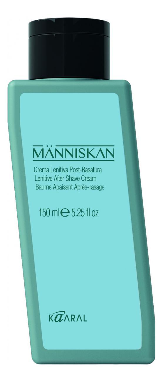 Купить Смягчающий крем после бритья Manniskan Lenitive After Shave Cream 150мл, KAARAL