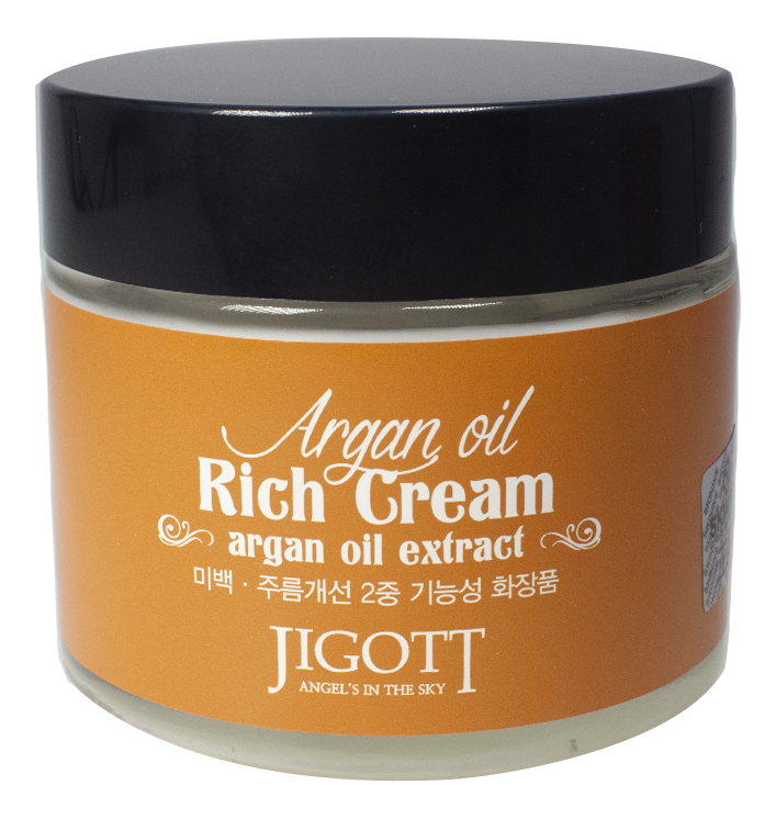 Крем для лица с аргановым маслом Argan Oil Rich Cream 70мл chi luxury black seed oil curl defining cream gel